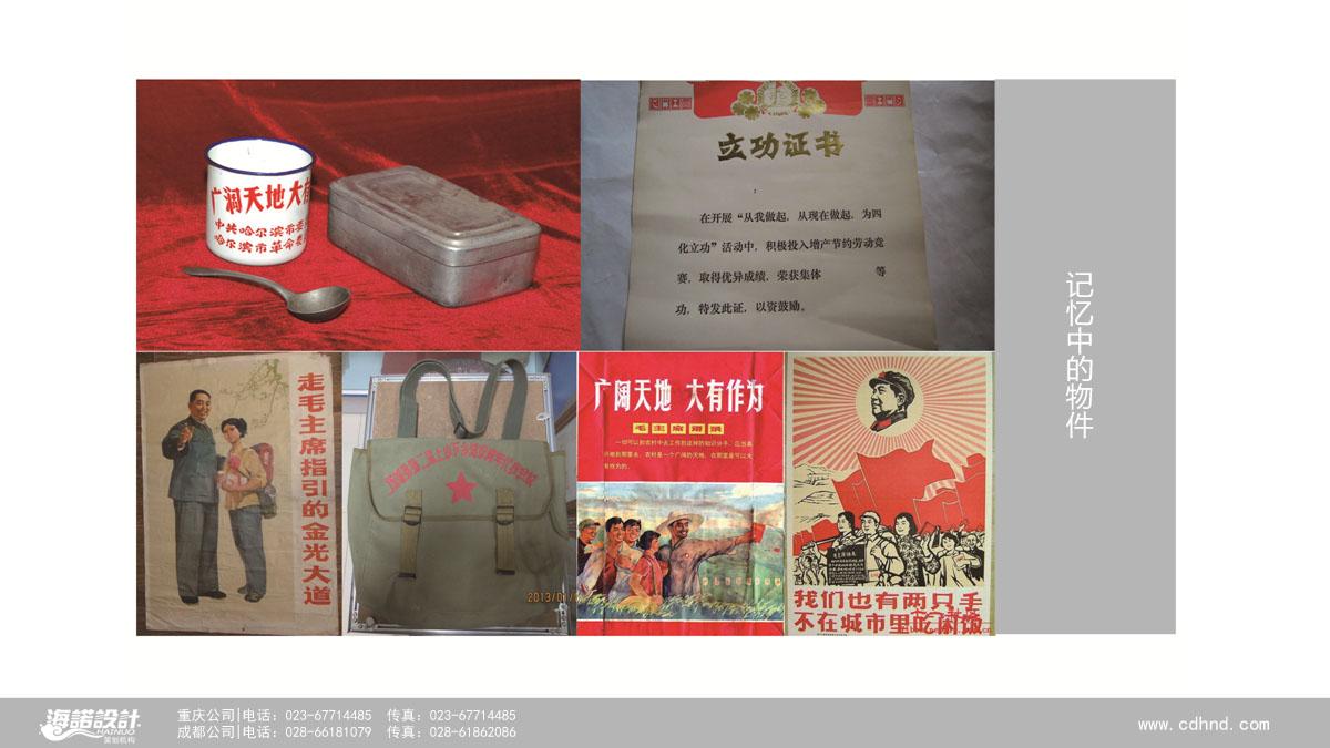 江小白老瓢羹酒-其他-包装设计-作品集-海诺公司-包装